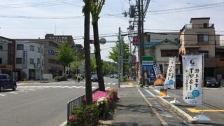 JAF大阪支部までの道のり