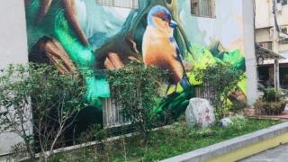 台湾高雄のアート