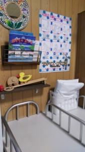 京都玉の湯さんにあるベビーベット