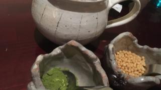 京都の龍のひげ(りゅうのひげ)