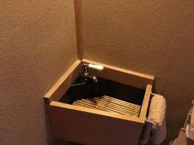 俵屋旅館公式のトイレ