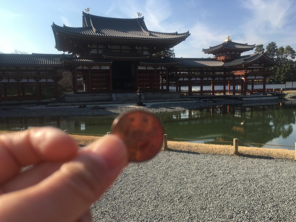 京都宇治の世界遺産平等院鳳凰堂