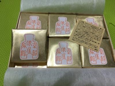 京都俵屋旅館の石鹸