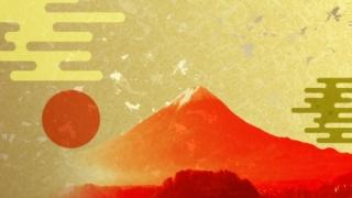 京都北川半兵衛ができたイメージ