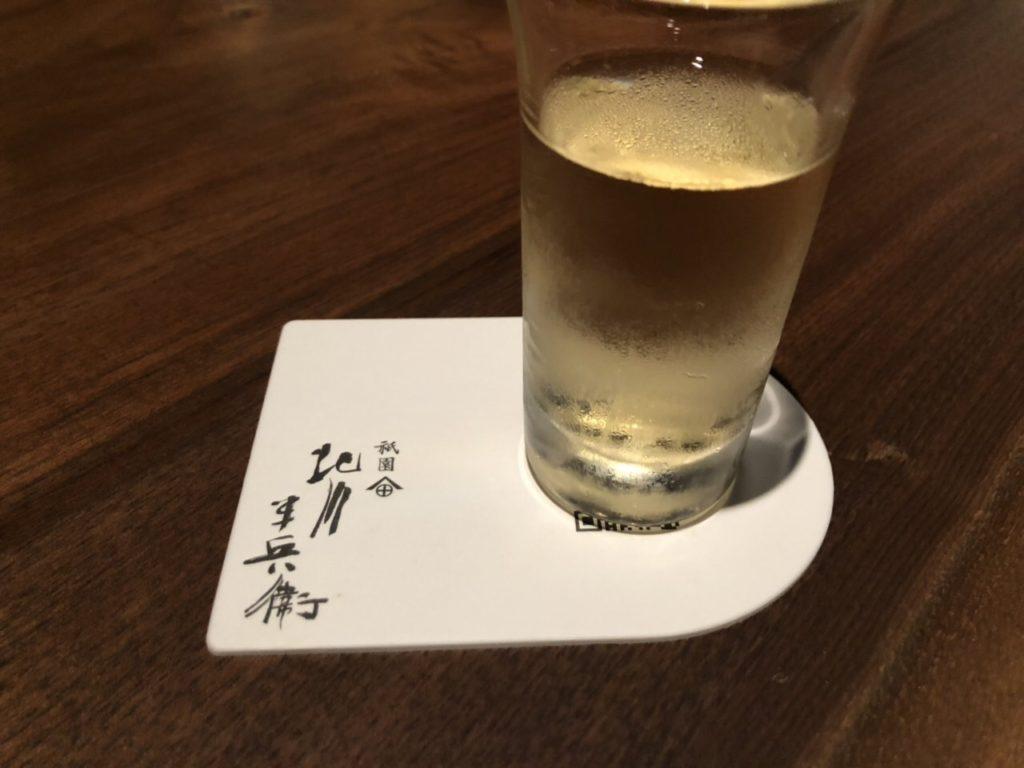京都祇園北川半兵衛カフェ茶詠み和烏龍