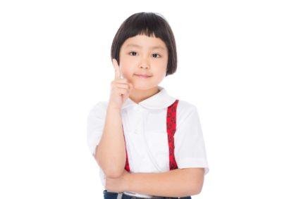 京都中京区の学童アフタースクールまとめ