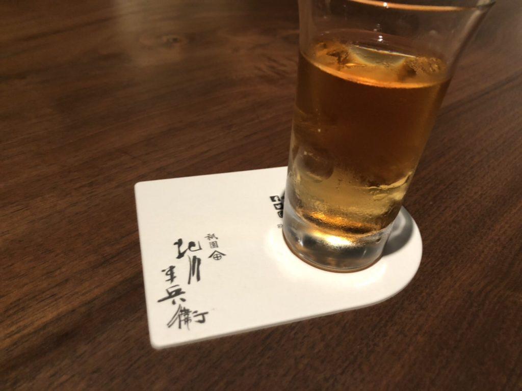 京都祇園北川半兵衛カフェ茶詠み和紅茶