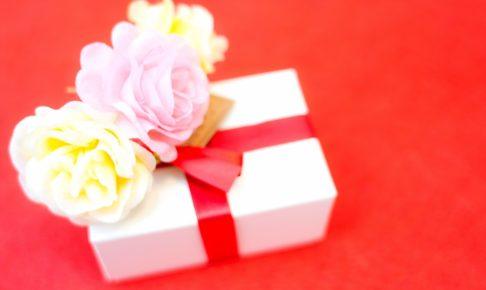 バレンタインのチョコ以外のプレゼント
