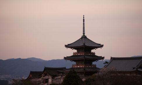 京都永楽屋イメージ