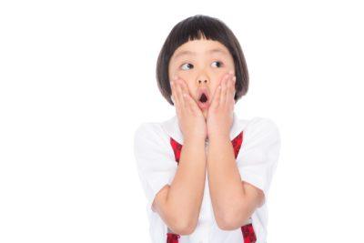 京都中京区の学童アフタースクールイメージ