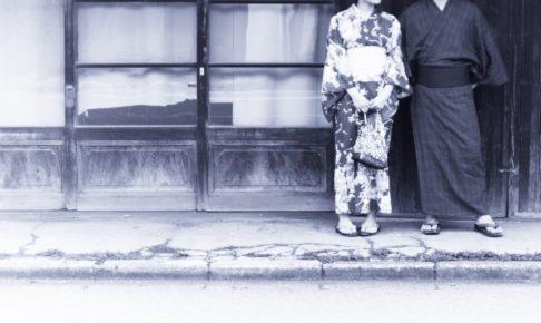 京都室内遊び場南座イメージ