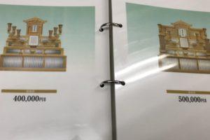 京都セレマ家族葬の料金