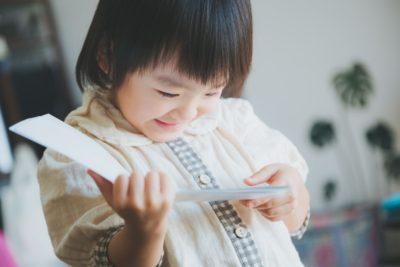 京都市伏見区座敷ランチの赤ちゃん子連れイメージ