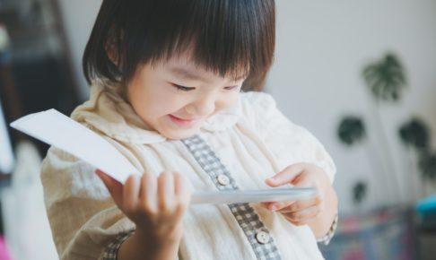 京都市伏見区座敷ランチ赤ちゃん