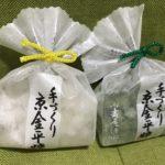 京都金平糖土産可愛い袋
