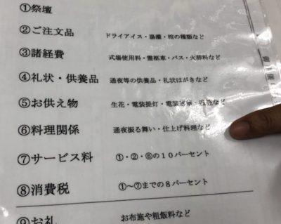 京都セレマの口コミと評判