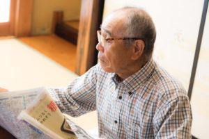 京都遺品整理バイセル