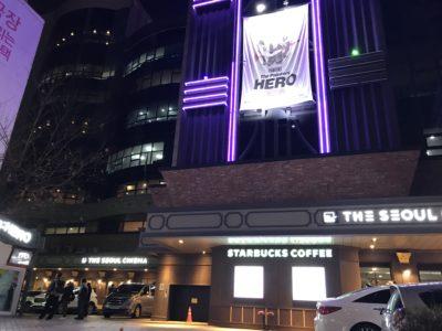 韓国ペインターズHERO劇場