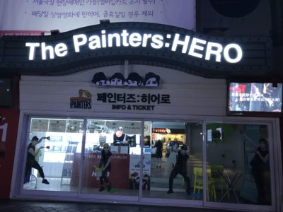 韓国ペインターズHEROチケット
