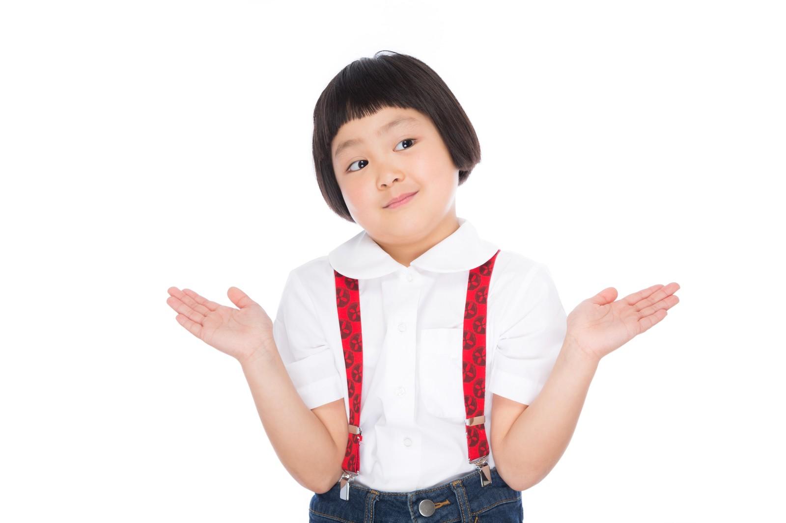 京都の子育て情報