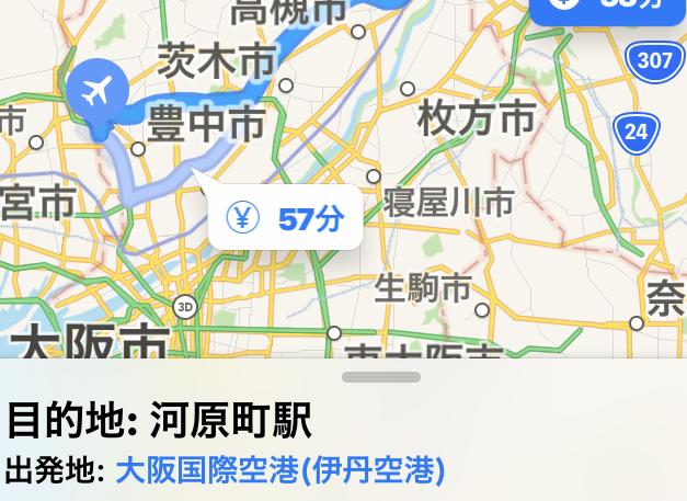 伊丹空港から京都河原町