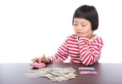共働き世帯年収1000万円