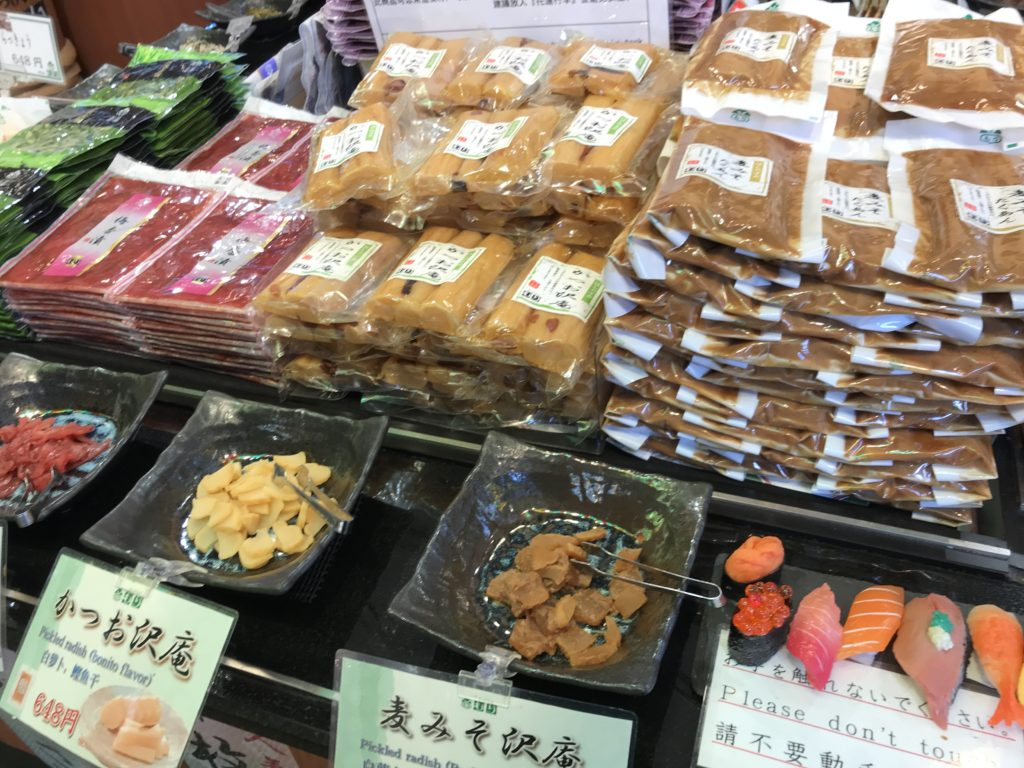 錦市場漬物ランキング