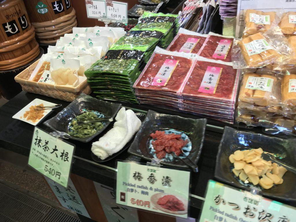 錦市場漬物グルメ