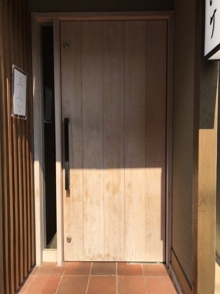【京都】フレンチの青いけ