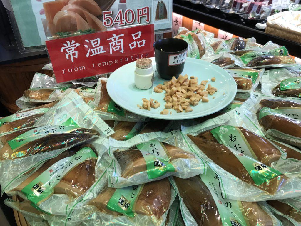 京都錦市場漬物ランキング