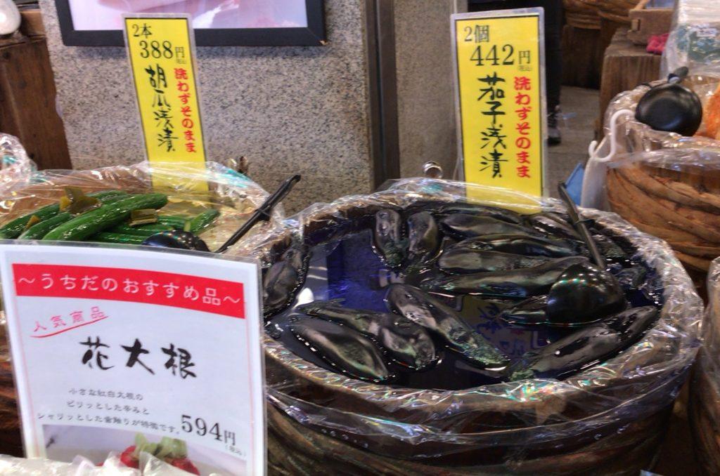 錦市場漬物