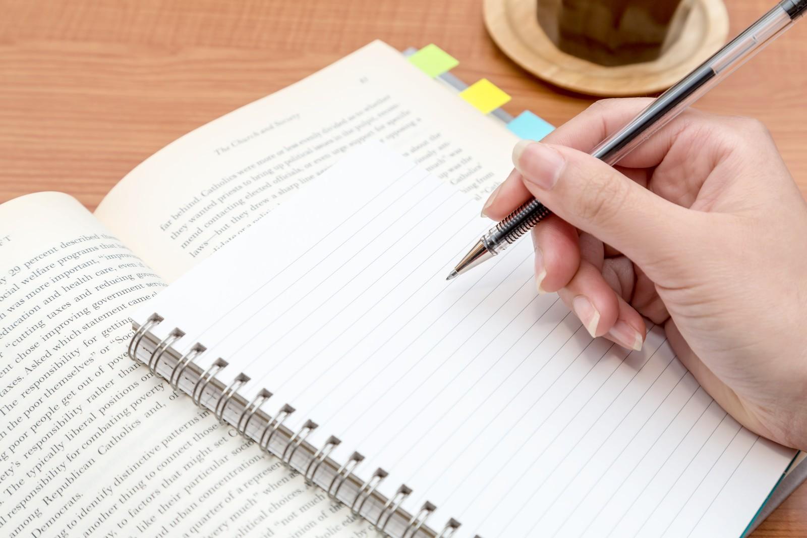 育休英語勉強