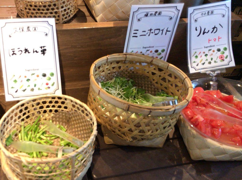 都野菜賀茂京都駅前店