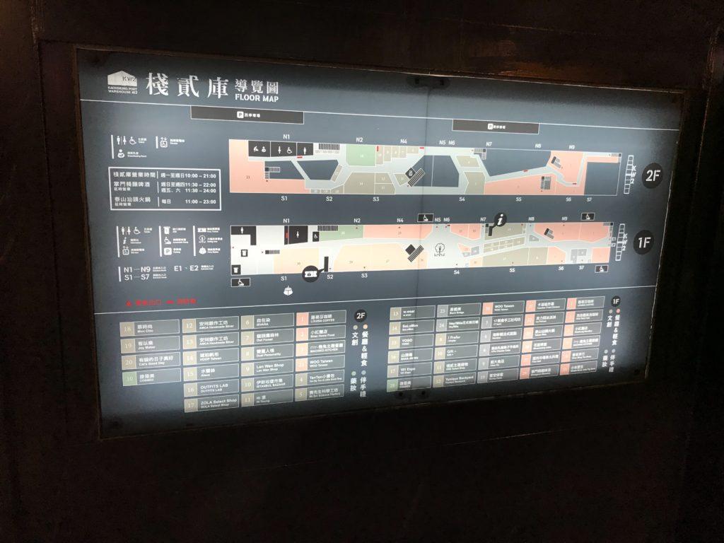 台湾高雄KW2