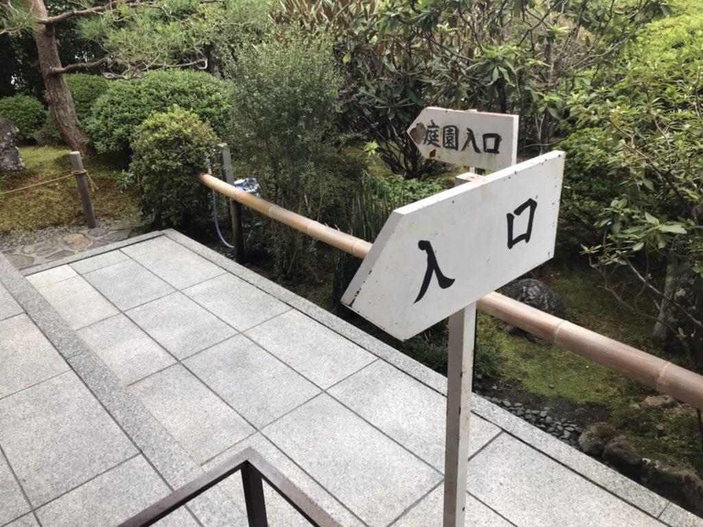 suzumusidera-sanpai