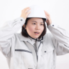 京都市市民防災センターは子連れで楽しく学べる室内遊び場?!